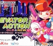 онлайн игра Elevator Action Old & New