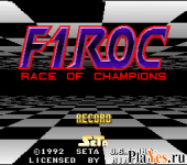 F1 ROC - Race of Champions