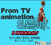From TV Animation Slam Dunk 2 - IH Yosen Kanzenhan!!