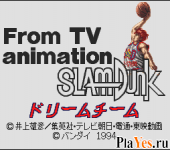 онлайн игра From TV Animation Slam Dunk - Dream Team Shueisha Limited