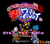 Great Battle Gaiden 2 The