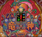 Heiwa Pachinko World 3