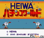 онлайн игра Heiwa Pachinko World