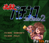онлайн игра Hissatsu Pachinko Collection 2