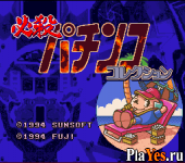 онлайн игра Hissatsu Pachinko Collection