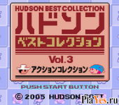 онлайн игра Hudson Best Collection Vol. 3 - Action Collection