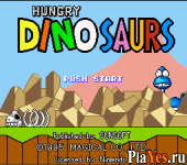������ ���� Hungry Dinosaurs