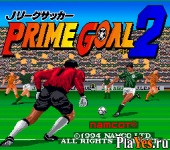 онлайн игра J League Soccer Prime Goal 2