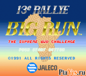 Jaleco Rally - Big Run - The Supreme 4WD Challenge
