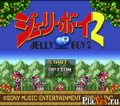онлайн игра Jelly Boy 2