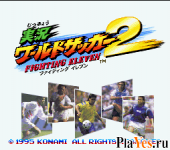 онлайн игра Jikkyou World Soccer 2 - Fighting Eleven