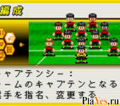 онлайн игра J.League Pocket 2