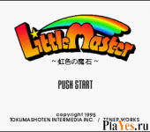 Little Master - Nijiiro no Maseki