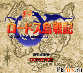 онлайн игра Lodoss Tou Senki - Record of Lodoss War