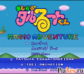 онлайн игра Magical Taruruuto kun - Magic Adventure