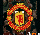Manchester United Championship Soccer