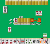 онлайн игра Minna no Soft Series - Minna no Mahjong