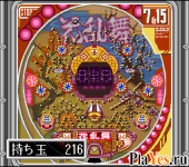 Miyaji Shachou no Pachinko Fan Shouri Sengen 2