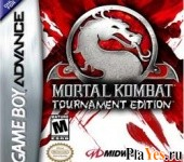 Mortal Kombat – Tournament Edition