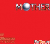 ������ ���� Mother 3