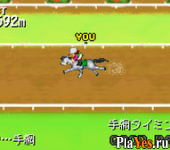 онлайн игра Narikiri Jockey Game - Yuushun Rhapsody