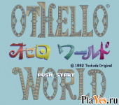 онлайн игра Othello World