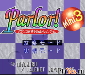 онлайн игра Parlor! Mini 3 - Pachinko Jikki Simulation Game