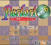онлайн игра Parlor! Mini 6 - Pachinko Jikki Simulation Game