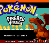 Pokemon � Fire Red Version