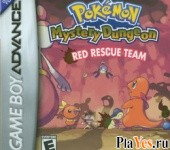 онлайн игра Pokemon Mystery Dungeon Red Rescue Team