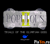 ������ ���� Populous II - Trials of the Olympian Gods