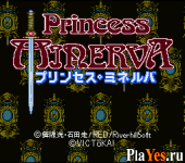 Princess Minerva