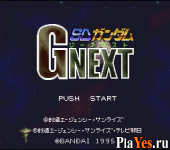 SD Gundam G Next - Senyou Rom Pack - Map Collection