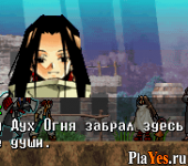 Shaman King – Master of Spirits 2