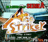 онлайн игра Shijou Saikyou League Serie A Ace Striker