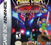 онлайн игра Shining Force – Resurrection of the Dark Dragon