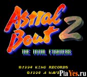 Sougou Kakutougi - Astral Bout 2 - The Total Fighters