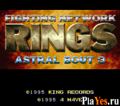 онлайн игра Sougou Kakutougi Rings - Astral Bout 3