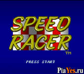 Speed Racer in My Most Dangerous Adventures