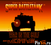 Super Battletank - War in the Gulf