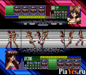 Super Wrestle Angels