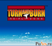 Turn and Burn - No Fly Zone