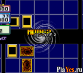 Yu-Gi-Oh! - Duel Monsters 5 Expert 1