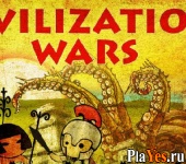 онлайн игра Civilizations Wars / Войны цивилизаций