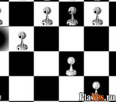 Turkish Checkers
