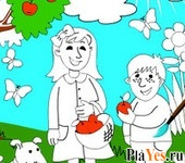онлайн игра Coloring Page with Kids