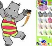 онлайн игра Happy Hippo Coloring