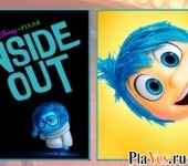 Inside Out Memory